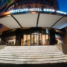 Mercure Hangzhou West Lake in Hangzhou