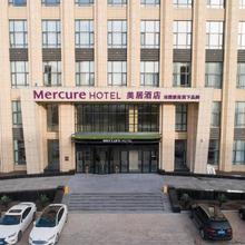 Mercure Harbin Songbei in Harbin