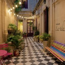 Meridiano Hostel Boutique in Buenos Aires