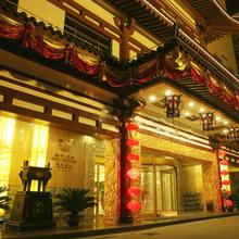 Merlinhod Hotel Xi'an (formerly Meihua-goldentang International Hotel) in Xi'an