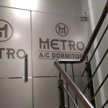 Metro ac dormitory in Ratlam