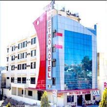 Metro Hotel in Nathdwara