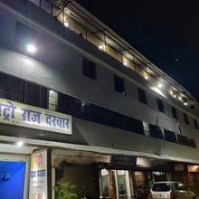Metro Raj Darbar in Sabaur