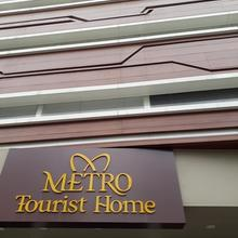 Metro Tourist Home in Kakkayam
