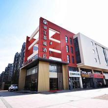 Metropolo Jinjiang Hotels Nanjing Jiangjun Avenue Hohai University in Nanjing