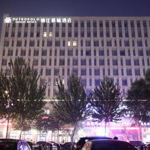 Metropolo Shenyang Wanda Plaza-beiyi Road in Shenyang