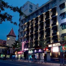 Mg Hotel in Qingdao