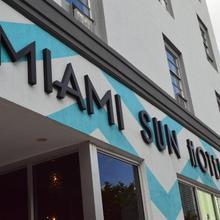 Miami Sun Hotel - Downtown/port Of Miami in Miami