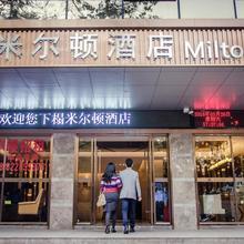 Milton Hotel in Shenzhen