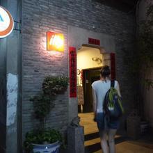 Mingtown Etour Youth Hostel in Shanghai