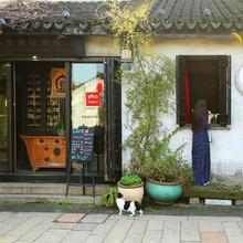 Mingtown Suzhou Youth Hostel in Suzhou