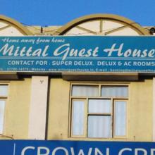 Mittal Guest House in Firozpur