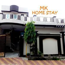 Mk Homestay in Jandiala