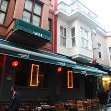 Moda Hostel in Istanbul