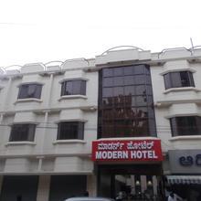 Modern Hotel in Chik Banavar