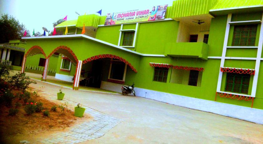 Mohania Vihar Hotel in Pusauli