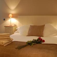 Montseny Suites & Apartments in Arbucies