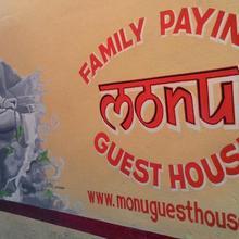 Monu Family Guest House in Varanasi
