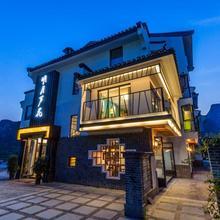 Moon Flower Hotel in Guilin