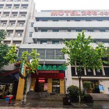 Motel 268 Hangzhou Westlake Avenue in Hangzhou