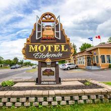 Motel Et Camping Etchemin in Quebec