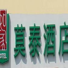 Motel Huzhou Anji Shopping Mall Middle Dipu Road in Yanji