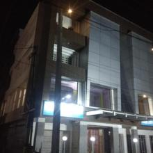 Motel Sayonara in Barauni