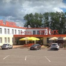 """Motel """"отдых"""" in Ufa"""
