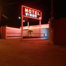 Motel Vison in Aruja
