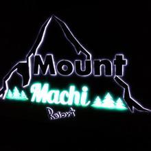 Mount Machi Resort in Akola