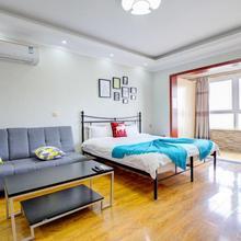 Mr. Vinegar Apartment in Xi'an
