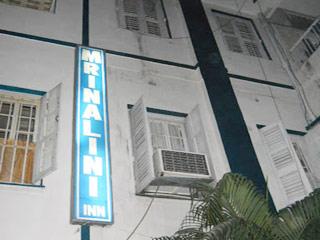 Mrinalini Inn in Alipore