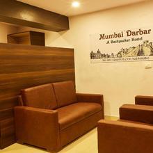 Mumbai Darbar in Mumbai