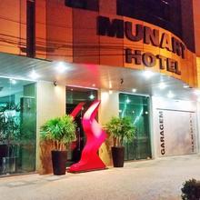 Munart Hotel in Palmas
