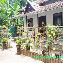 Munroe Heritage Inn in Karunagappally