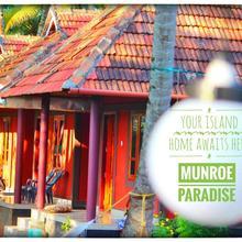 Munroe Paradise in Kollam