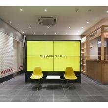 Mustard Hotel Shibuya in Kawasaki