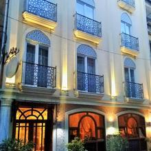 Muyan Suites in Istanbul