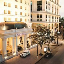 Mövenpick Hotel Hanoi in Hanoi