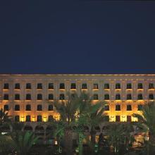 Mövenpick Hotel Jeddah in Jiddah