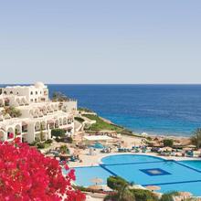 Mövenpick Resort Sharm El Sheikh in Sharm Ash Shaykh