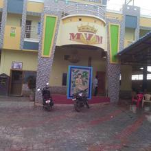Mvmmaruthu Lodge in Rameswaram