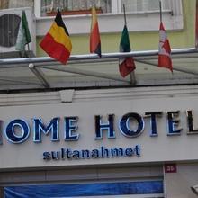 My Home Sultanahmet Hotel in Beyoglu