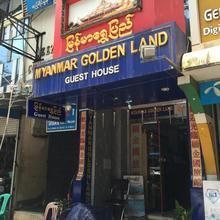 Myanmar Golden Land Guest House in Rangoon