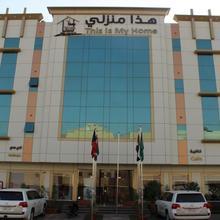 Myhome Classic in Riyadh