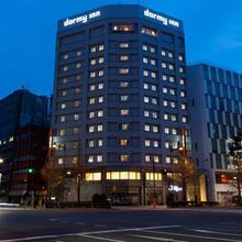Myoujin-no-yu Dormy Inn Premium Kanda in Tokyo