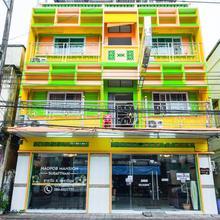 Nadpob Mansion in Surat Thani