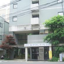 Nagasaki Orion Hotel in Nagasaki