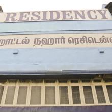 Nahar's Residency Hotel in Coonoor