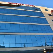 Nairoukh Hotel Amman in Amman